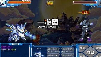 赛尔号战神联盟VS巨尾妖狐活动攻略
