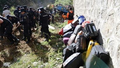 西藏特大交通事故致44人遇难