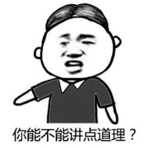 爱狗人士5月1日起,遛狗不栓绳,违法