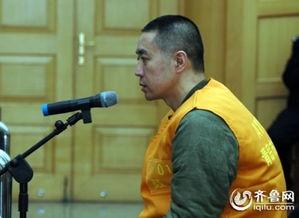 青岛 聂磊涉黑案 二审开庭