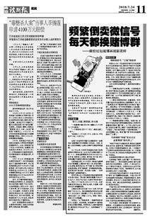 江西省高院已正式受理国家赔偿申请李锦莲向江西省监察委要求追究当年办案人员刑事责任