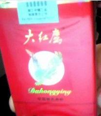软盒牡丹多少钱一包(牡丹香烟多少钱一包)