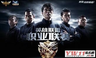 2016最新战队名字大全
