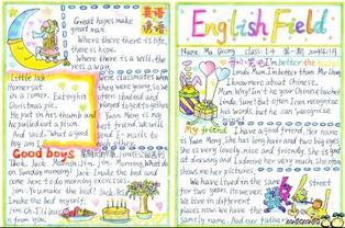 英语谚语小学生