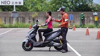 摩托车驾驶基本常识
