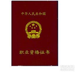 深圳市汽车维修工高级技师职业资格证书学