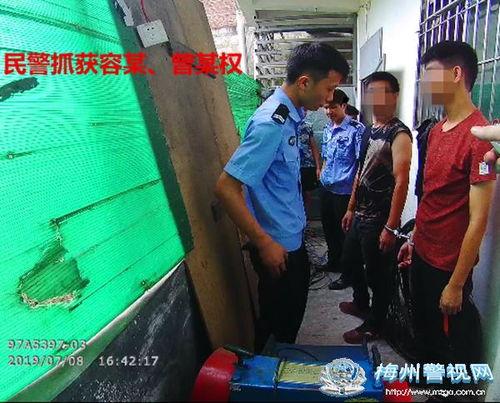 7月8日14时许,五华县公安局接到河东镇一通信基站工作人员罗先生的报警,称其公司安装在河东镇增塘村某通信基站的铅酸蓄电池被盗.
