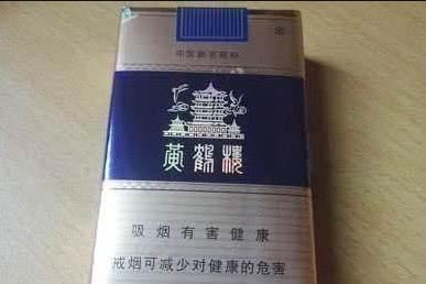 """0元以内的什么烟最好(20块以下的什么烟最)"""""""