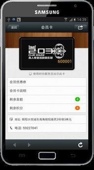 微信平台报价(务号是可用接口和权限)