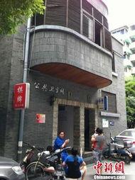 杭州城管建公厕出租作棋牌室 称为维持收支
