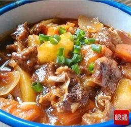 美食5200---土豆炖牛肉