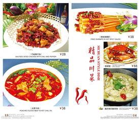 15道特色川菜,在全国都很热销  特色上档次川菜