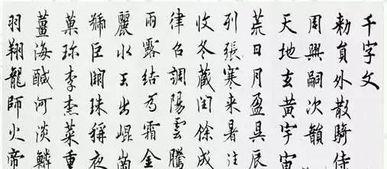 欧体楷书(欧阳询书法作品有哪些?)