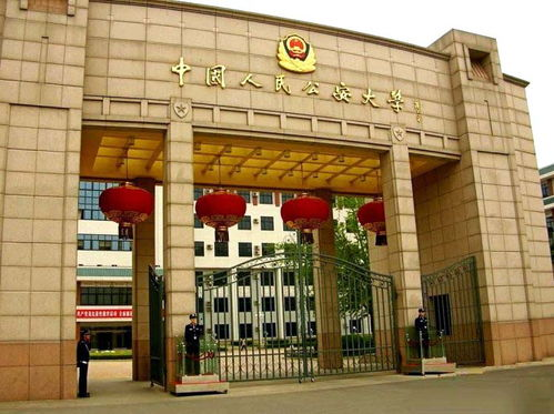 中国人民公安大学管理学专业有哪些 大学教育