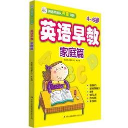 胡慧芬英语早教