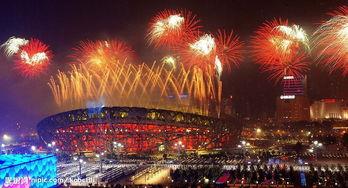 2008年北京奥运会-中国 上海 再入世 的30年 2008