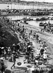 1951年 一定要把淮河修好