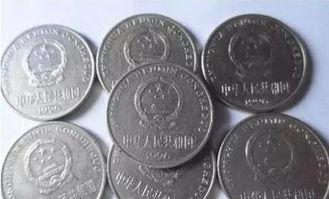 为什么有的一元硬币稳涨1000倍有的却被人玩坏了新闻蛋蛋赞