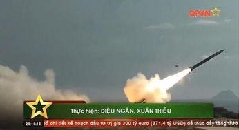 按照英国路透社的报道,越南部署的是从以色列引进的extra火箭炮.
