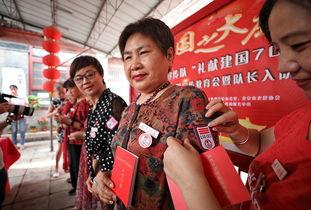 上千北京大妈报名北宣队 承诺 不抢座 组图
