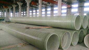 玻璃钢夹砂管 玻璃钢管道 污水玻璃钢管道