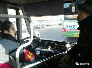 寻找大同最美公交女司机网友不光人长得美