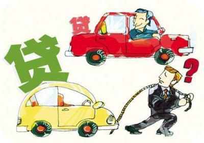 买车贷款需要什么条件(好!其实现在关于汽车)