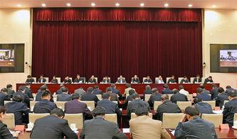 中宣部召开视频会议部署学习宣传贯彻党的十八届五中全会精神刘奇葆出席并讲话
