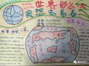 初一地理怎么学好