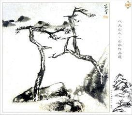 八大山人的画(八大山人的国画有什么)