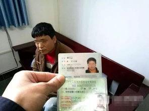 外地驾驶证换领北京驾驶证官方规定