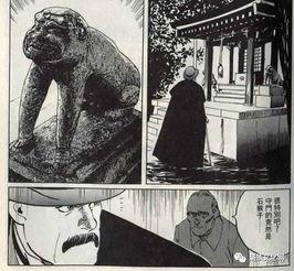 日本权威叫兽接着证明西游记里的孙悟空是日本人