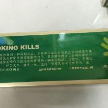 清肺戒烟灵(怎样才能戒烟)