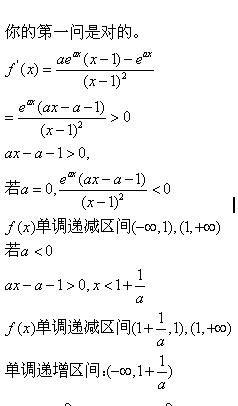 单调区间(函数单调性例题及解析)_1572人推荐