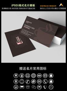 黑色简约个性名片模板图片设计素材 高清其他下载 39.89MB QQACC78B57分享 VIP卡 名片模板大全