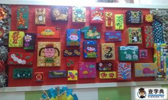 幼儿园环境布置墙面 幼儿创意作品展