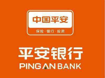 平安银行信用贷(哪个贷款软件能分24)