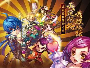 斗罗大陆神界传说游戏综合资讯 360游戏大厅