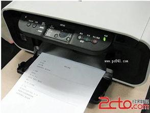 网络打印机共享(查看打印服务器上是否)