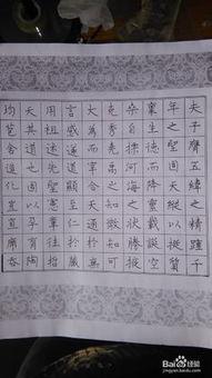 硬笔字(硬笔书法基础入门)_1659人推荐