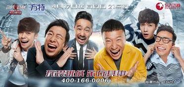 方特发力娱乐营销强势合作跑男极限挑战多档综艺节目
