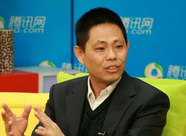 郑伟建2016风水