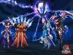 诛仙2玩家总结魔神装攻略 带你横穿三界