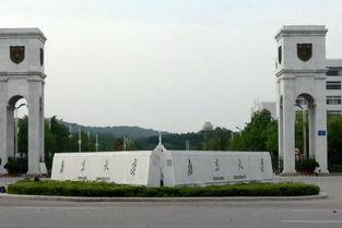 ...多的10所中国大学