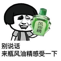 表情 万森国际娱乐 万森娱乐平台登录 www.wansen998.com 表情