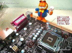 微星P45 NEO3 FR主板CPU风扇插口问题 买的进,枪手get out