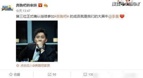 《奔跑吧》新一季官博宣布除了李晨当嘉宾之外,王彦霖和朱亚文则很被很遗憾地宣布不再录制新一季节目了.