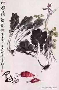 看看这七位大师画的冬储大白菜