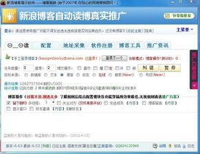 博客推广平台 推荐,免费个人博客建站