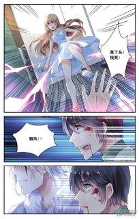 九子伏世录漫画 第29话 开学季特别篇 无尽的轮回 漫客栈